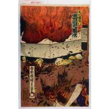 歌川国貞: 「大川友右衛門 市川左団次」 - 演劇博物館デジタル