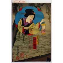 Utagawa Toyosai: 「笠森おせん 中村福助」 - Waseda University Theatre Museum