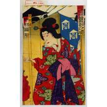 Utagawa Toyosai: 「歌舞伎座新狂言 曽我討入之場」「虎御前 中村福助」 - Waseda University Theatre Museum