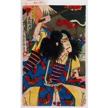Utagawa Toyosai: 「曽我五郎 市川左団次」 - Waseda University Theatre Museum