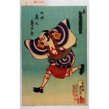 Utagawa Toyosai: 「巳の初春浄瑠璃狂言」「奴凧 尾上菊五郎」 - Waseda University Theatre Museum