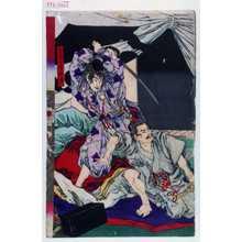 Kobayashi Kiyochika: 「曽我十郎祐成」 - Waseda University Theatre Museum