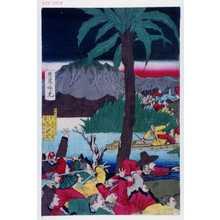 Adachi Ginko: − - Waseda University Theatre Museum