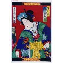 安達吟光: 「女大名 尾上菊五郎」 - 演劇博物館デジタル