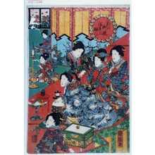 Utagawa Kuniteru: 「花の御殿弥生の賑ひ」 - Waseda University Theatre Museum