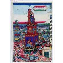 芳藤: 「東京神田祭礼之図」 - 演劇博物館デジタル