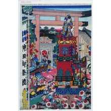 Yoshifuji: − - Waseda University Theatre Museum
