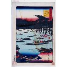 Utagawa Hiroshige II: 「諸国名所百景」「摂州難波橋天神祭の図」 - Waseda University Theatre Museum