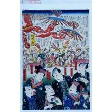 Utagawa Yoshitora: 「市川市蔵」「市川新車」「市川小団次」「中村芝翫」「尾上菊次郎」「市川新之助」 - Waseda University Theatre Museum
