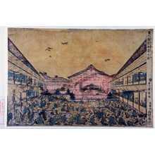 歌川豊春: 「浮絵能狂言之図」 - 演劇博物館デジタル