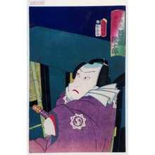 歌川国明: 「本朝丸綱五郎 河原崎権十郎」 - 演劇博物館デジタル