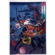 Utagawa Yoshitora: 「保元平治合戦源義朝白河殿夜討之図」「鎮西御曹子八郎源為朝」「悪七別当」「高間三郎」 - Waseda University Theatre Museum