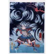 Utagawa Yoshikazu: 「猪隼人忠澄」 - Waseda University Theatre Museum