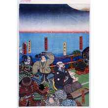 Toyohara Kunichika: 「悪七兵衛景清」「防主武有」「座頭月一」「薩摩守忠度」「瀬尾太郎兼康」 - Waseda University Theatre Museum