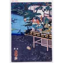 Utagawa Yoshikazu: 「志貴右衛門」 - Waseda University Theatre Museum