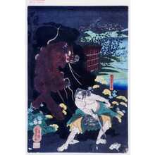 Utagawa Yoshikazu: 「鷺池平九郎」 - Waseda University Theatre Museum