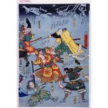 Utagawa Yoshitora: 「入江長兵衛」「武智左馬之介」「忠信」「狩人」「梶原景季」「悪婦魔多羅」「芦屋道満」 - Waseda University Theatre Museum