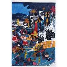 Utagawa Yoshitora: 「泉澤八郎」「飯富源太」「仙北太郎正道」「日☆八郎吉保」「由利八郎友重」「藤五郎」「鬼小五郎」「☆原次郎」「大塚一角」 - Waseda University Theatre Museum