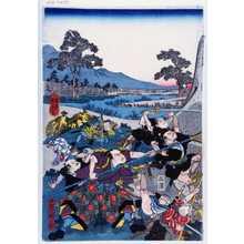 Utagawa Yoshitora: 「多賀大学之助」 - Waseda University Theatre Museum