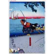 Utagawa Yoshitora: 「宮本無三四」 - Waseda University Theatre Museum