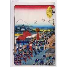 二代歌川国貞: 「末広五十三次 日本橋」 - 演劇博物館デジタル