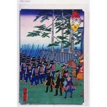 Utagawa Hiroshige II: 「末広五十三次 三島」 - Waseda University Theatre Museum