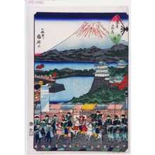Utagawa Kuniteru: 「末広五十三次 沼津」 - Waseda University Theatre Museum