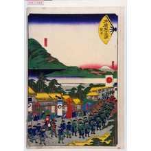 Unknown: 「末広五十三次 袋井」 - Waseda University Theatre Museum
