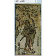 Torii Kiyomitsu: - Waseda University Theatre Museum
