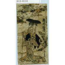 Katsukawa Shunzan: 「くずの葉 瀬川路考」 - Waseda University Theatre Museum