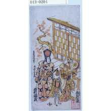 Torii Kiyonobu II: - Waseda University Theatre Museum