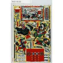 Utagawa Kunisada III: - Waseda University Theatre Museum