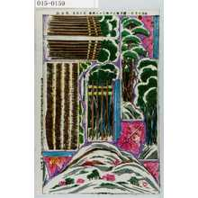 Utagawa Kunisada III: 「歌舞伎座当り狂言関之戸」 - Waseda University Theatre Museum