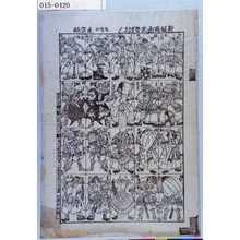 Utagawa Kunisada III: 「新板両面武者づくし」 - Waseda University Theatre Museum