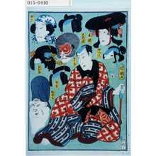 Utagawa Kunitsuna: - Waseda University Theatre Museum