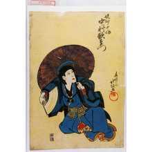 北頂: 「堤畑ノ十作 中村歌右衛門」 - Waseda University Theatre Museum