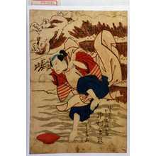 重春: 「仕下又五郎本名楠眠之助 中村芝翫」 - Waseda University Theatre Museum