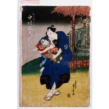 重春: 「毛谷村六助 中村歌右衛門」 - Waseda University Theatre Museum