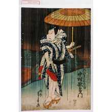 重春: 「朝ひな藤兵衛 中村歌右衛門」 - Waseda University Theatre Museum