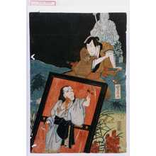 国広: 「民谷伊右衛門 中山新九郎」「おいわ 尾上菊五郎」 - Waseda University Theatre Museum