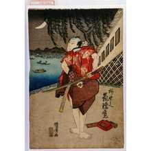 国広: 「梅ノ由兵へ 嵐璃寛」 - Waseda University Theatre Museum