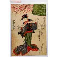 国広: 「金沢におゐて御名残り狂言 飯たき道成寺 中村鶴助」 - Waseda University Theatre Museum