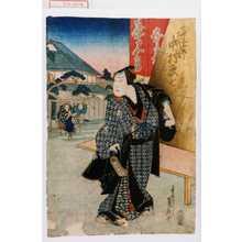 狩野秀源貞信: 「山崎与五郎 三代目 中村歌七」 - 演劇博物館デジタル