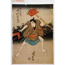 重春: 「柿ノ木金助 中村歌右衛門」 - Waseda University Theatre Museum