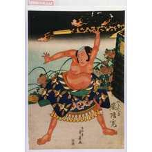 重春: 「奴与かん平 嵐璃寛」 - 演劇博物館デジタル