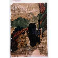 重春: 「かるかや道心 尾上芙雀」「いし堂丸 尾上音松」 - Waseda University Theatre Museum