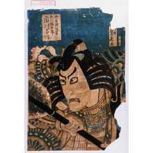 重春: 「御名残狂言 矢の根五郎 市川白猿」 - Waseda University Theatre Museum