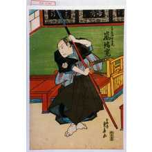 重春: 「高木治郎太夫 嵐璃寛」 - Waseda University Theatre Museum
