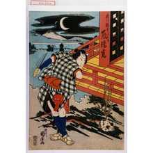 国広: 「近江ノ鮒売源五郎 嵐璃寛」 - 演劇博物館デジタル