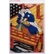 重春: 「石川五右衛門 中村歌右衛門」 - 演劇博物館デジタル